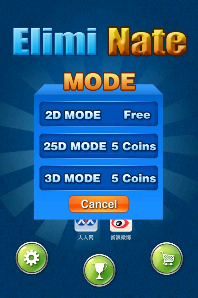 Screenshot Eliminate 3D