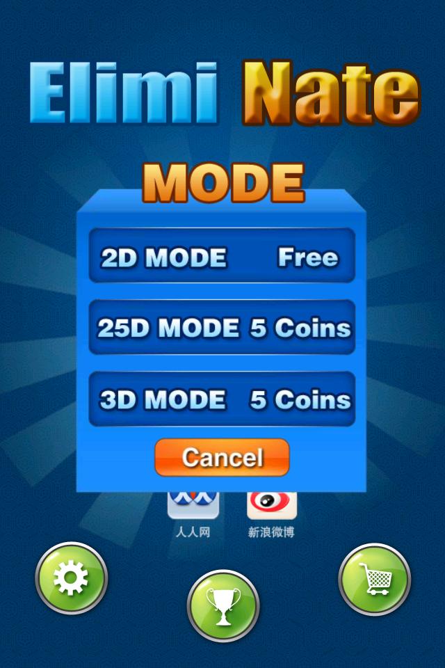 Screenshot Eliminate 3D